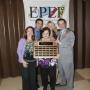 EPEF Award Dinner 093.JPG